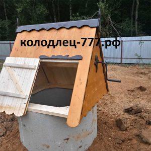 Колодец для воды. Фото: колодец-777.рф
