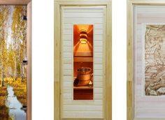 Критерии по выбору дверей для бани и сауны